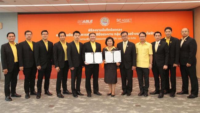 กรมพัฒนาฝีมือแรงงาน ร่วมเอสซีเอเบิล เครือ SC Asset ยกระดับคุณภาพช่างฝีมือไทย เพื่อความเป็นเลิศด้านบริการ
