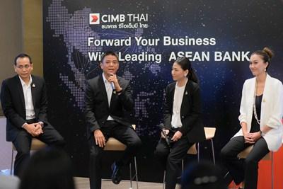 CIMBTตั้งเป้าปล่อยกู้รายใหญ่ในปท.โต20%-ดันลูกค้าลงทุนอาเซียน