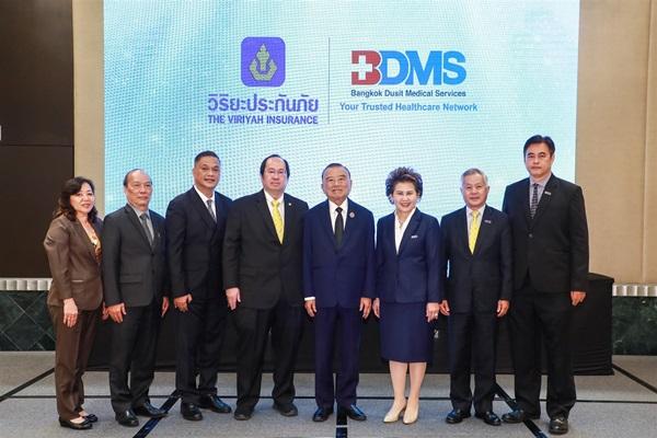 "BDMS จับมือ วิริยะประกันภัย เปิดทางเลือกใหม่ประกันสุขภาพ ""Health Insurance Service Excellence"""