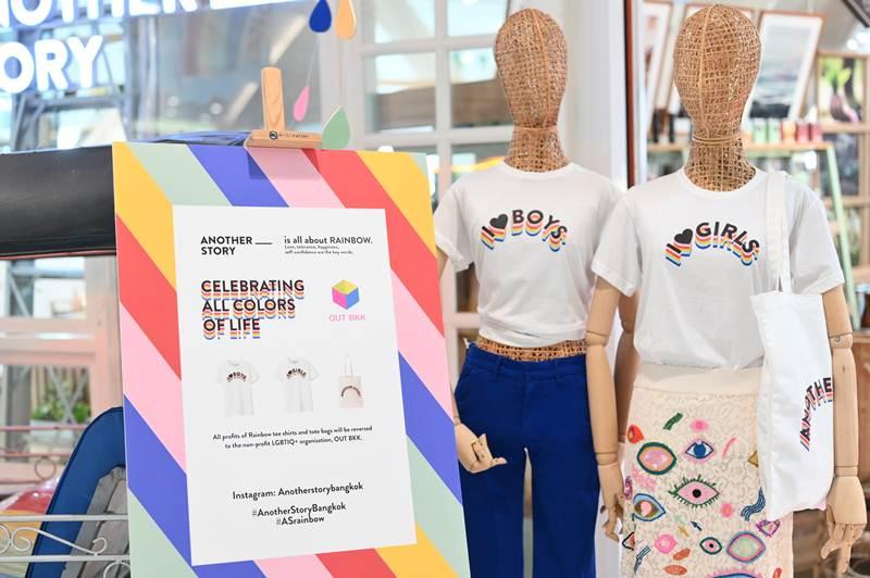 ฉลองเดือนแห่ง LGBT อนาเธอร์ สตอรี่ เปิดตัวคอลเลกชั่นธีม Rainbow
