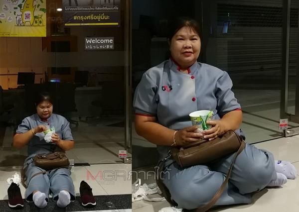 พี่มาลี ลูกชาวนาจากอีสานที่ต้องทิ้งบ้านเกิดเข้ามาหางานในเมืองหลวง