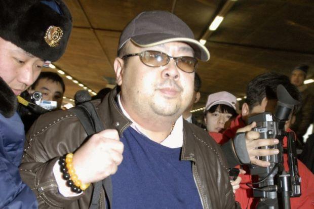 """สื่อสหรัฐฯ กระพือข่าวพี่ชายผู้นำโสมแดง อ้าง""""คิม จองนัม""""เป็นสายให้ข้อมูลซีไอเอ"""