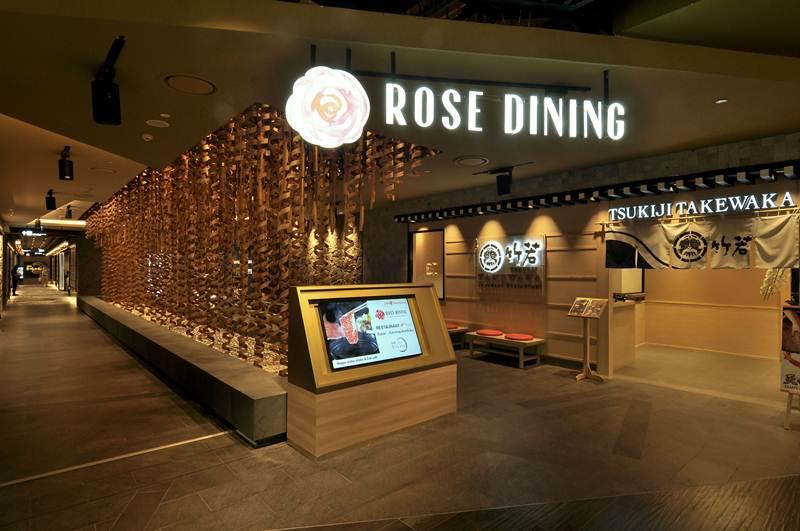 SIAM Takashimaya Rose Dining