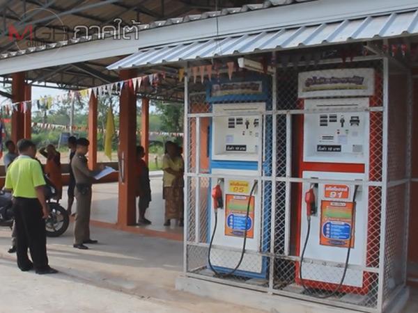 โจรแสบตระเวนงัดตู้เติมน้ำมันยอดเหรียญประชารัฐ 4 หมู่บ้านที่พัทลุง