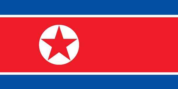 'แดนประหาร' ในเกาหลีเหนือ