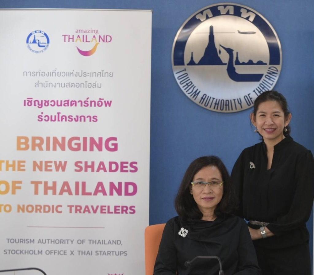 ททท.เปิดรับสตาร์อัพไทยบุกตลาด B to C  ดึง Digital platform รุกตลาดนอร์ดิก