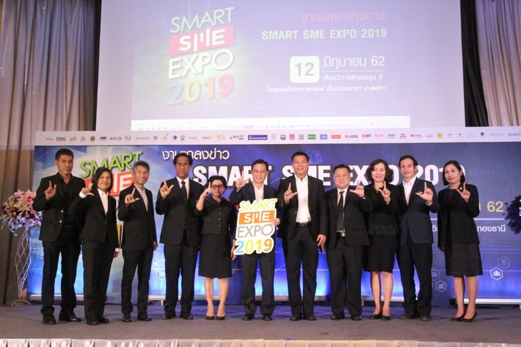 """พีเอ็มจี เตรียมจัด """"Smart SME Expo 2019"""" ระดมกว่า 400 ร่วมงานมหกรรมธุรกิจแฟรนไชส์"""