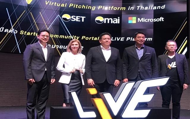 ตลท.จับมือไมโครซอฟท์ตั้งศูนย์รวมข้อมูลสตาร์ทอัพแห่งแรกในไทยบน LiVE แพลตฟอร์ม