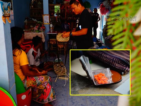 จับแม่บ้านสาวพร้อมลูกจ้างร้านชุดเช่าที่พัทลุง ลักลอบเสพ-ค้ายาบ้า ตามรวบเจ้าของอีกราย