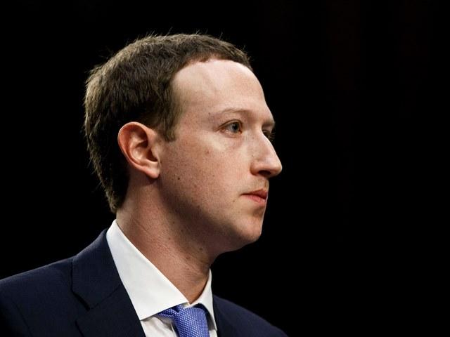 """เฟสบุ๊คยัน """"มาร์ก ซักเกอร์เบิร์ก"""" ไม่ได้จงใจปล่อยให้ข้อมูลส่วนตัวผู้ใช้รั่วไหล"""