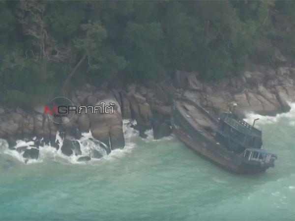 กระจายกำลังค้นหาชาวโรฮิงญาตามเกาะแก่งในสตูลเพิ่ม หวั่นอาจมีหลงเหลือ