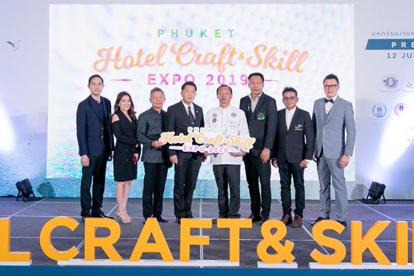 พร้อมแล้ว ! Phuket Hotel Craft & Skill Expo 2019 มหกรรมงานแสดงสินค้าและทักษะฝีมืองานโรงแรมภูเก็ต 2562