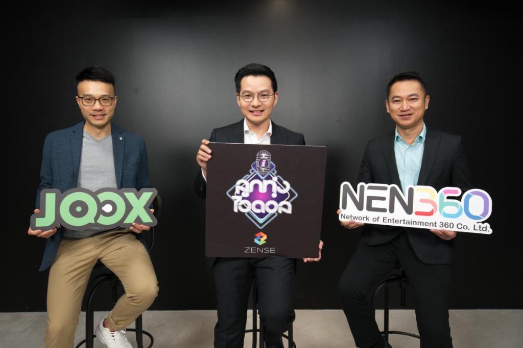NEN360 ผนึกกำลัง JOOX