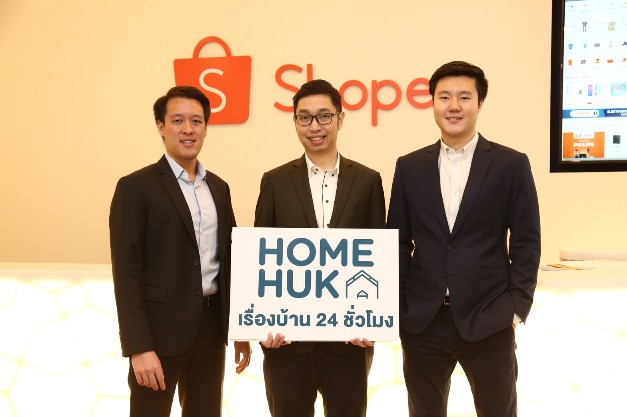 Homehuk ร่วมกับ Shopee Free Shipping Month ในกิจกรรม Homehuk X Shopee Super Brand Day  พบกับสินค้าราคาพิเศษลด ทั้งร้านสูงสุด 80%* บน ร้านค้า Official ของ Homehuk บน Shopee