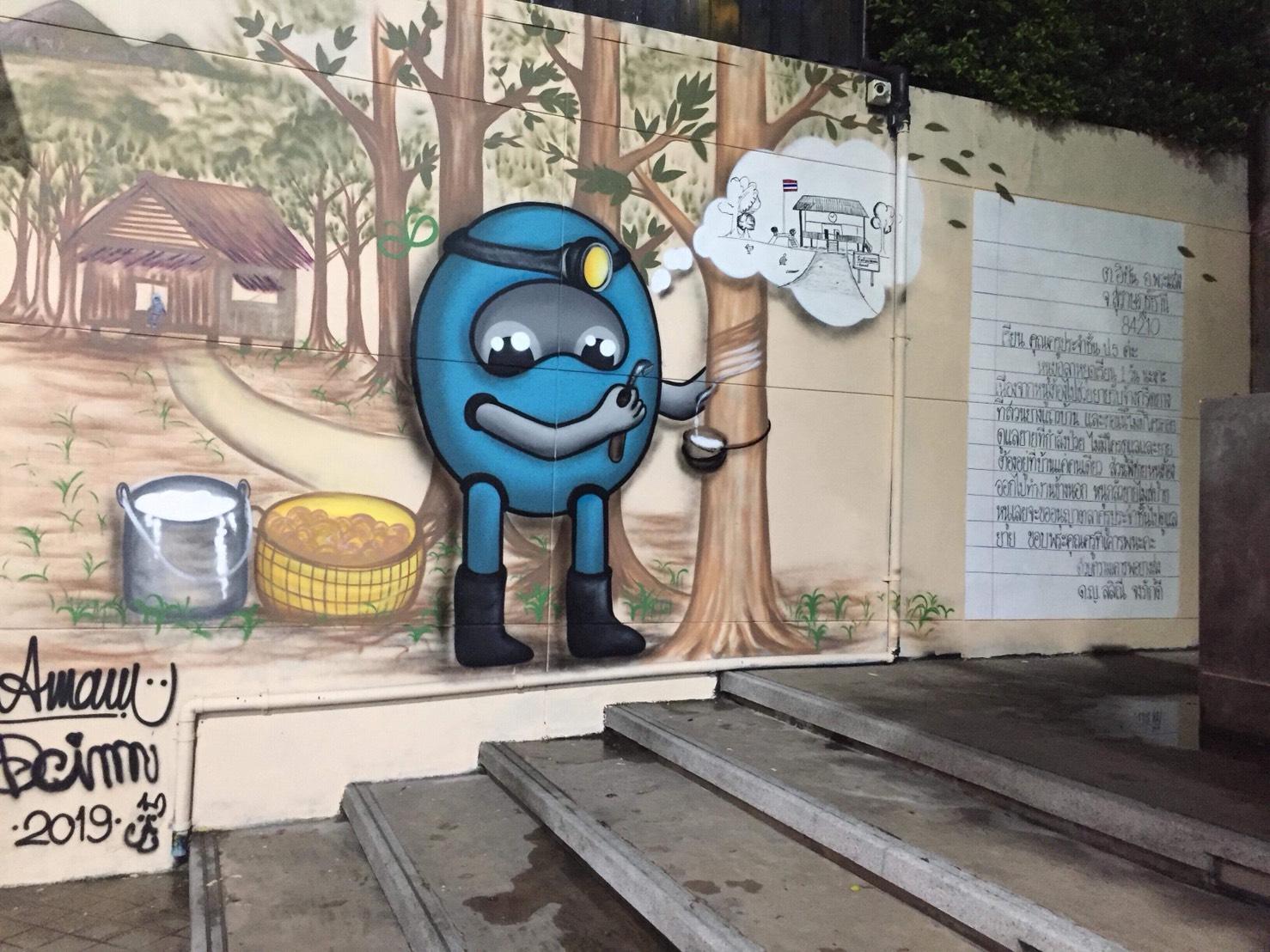 """กลุ่มศิลปิน Street Art สร้างศิลปะจากแรงบันดาลใจ """"จดหมายลาครูฉบับจริง"""""""