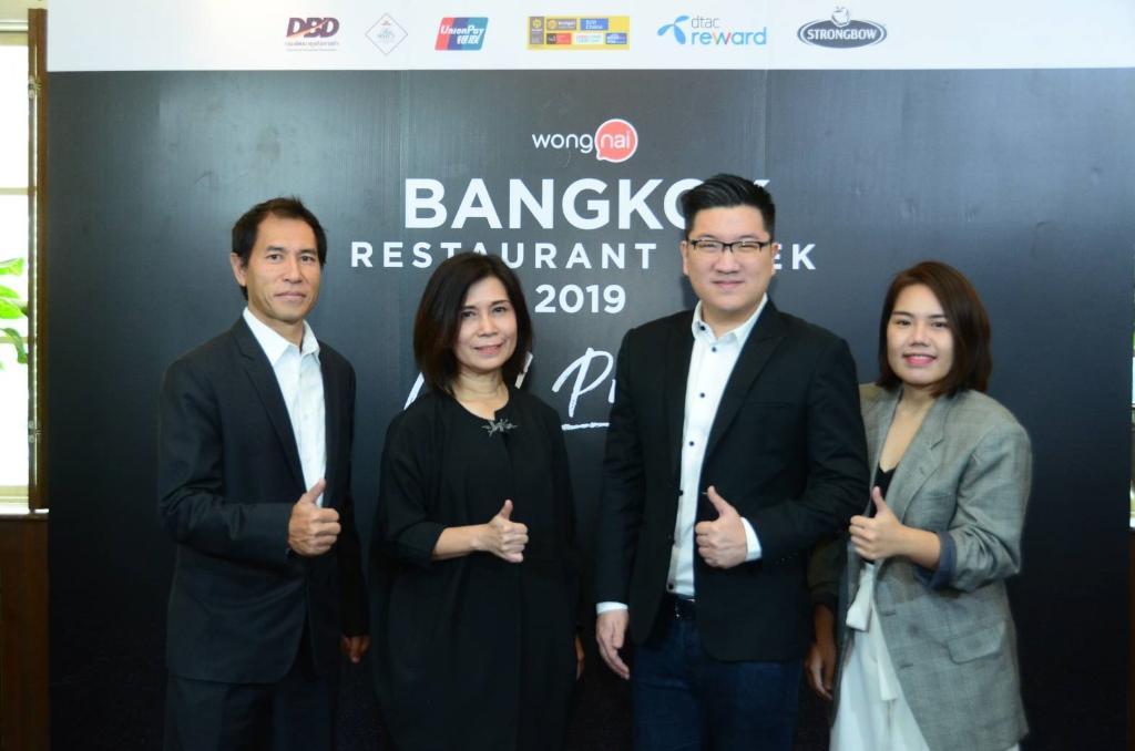กรมพัฒน์ฯ จับมือวงใน เปิดดีลสั่งซื้ออาหารจากร้าน Thai SELECT และร้านอาหารชั้นนำ
