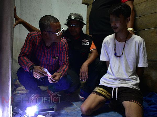ตำรวจ-ทหารจับหนุ่มพัทลุงตามหมายจับคดียาเสพติด ก่อนค้นบ้านเจอยาบ้าอีกจำนวนหนึ่ง