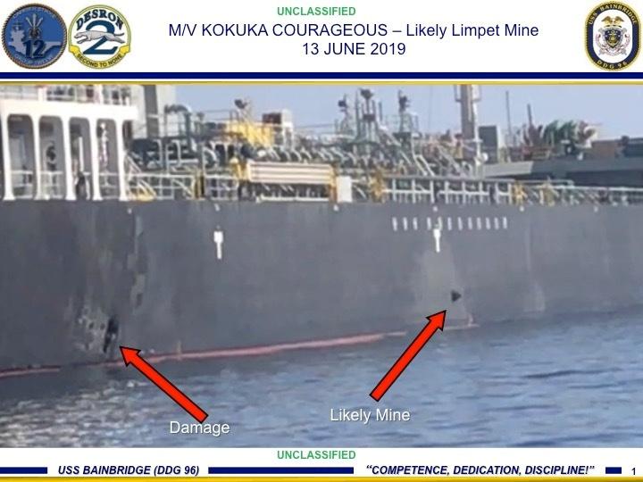 ลูกเรือบรรทุกน้ำมันญี่ปุ่นเผยเห็น 'วัตถุบินได้' พุ่งเข้าโจมตีเรือในอ่าวโอมาน