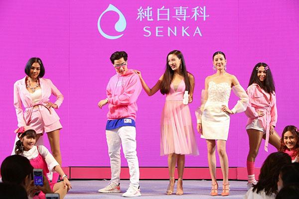 "SENKA เปิดตัว ""มุก วรนิษฐ์"" แบรนด์แอมบาสเดอร์ SENKA White Beauty Skincare"