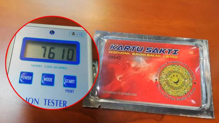 """เตือนอย่าเข้าใกล้! ที่แท้ """"บัตรพลังงาน"""" แพร่กัมมันตรังสี แนะห่างอย่างน้อย 1 คืบเพื่อความปลอดภัย"""