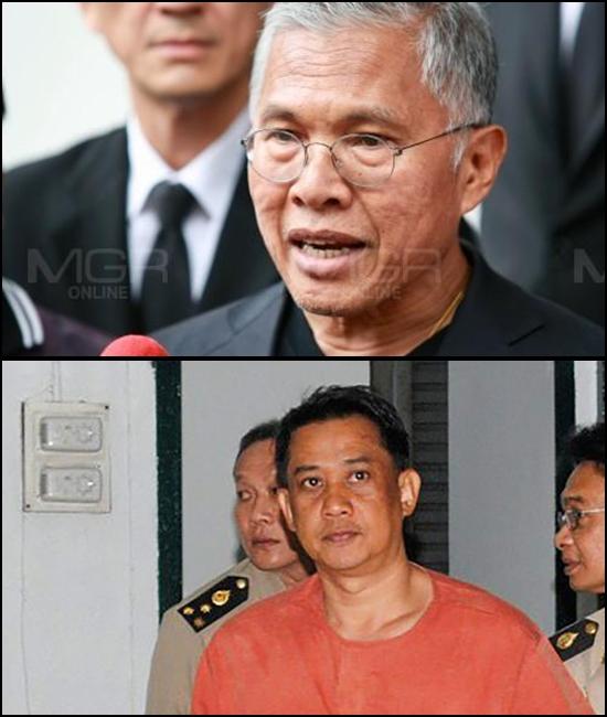 (บน) นายวัฒนา เมืองสุข อดีตรัฐมนตรีว่าการกระทรวงพัฒนาสังคมและความมั่นคงของมนุษย์ (ล่าง) นายอริสมันต์ พงษ์เรืองรอง หรือกี้ร์ อดีต ส.ส.บัญชีรายชื่อ พรรคไทยรักไทย จำเลยคดีทุจริตบ้านเอื้ออาทร