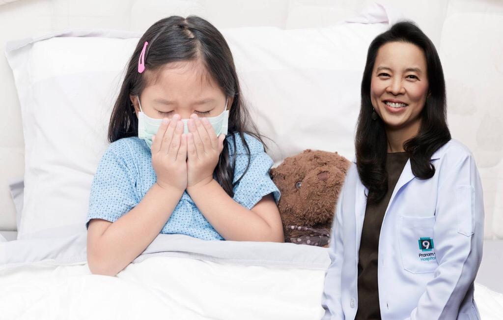 ไข้หวัดใหญ่โรคติดต่อ ป้องกันได้