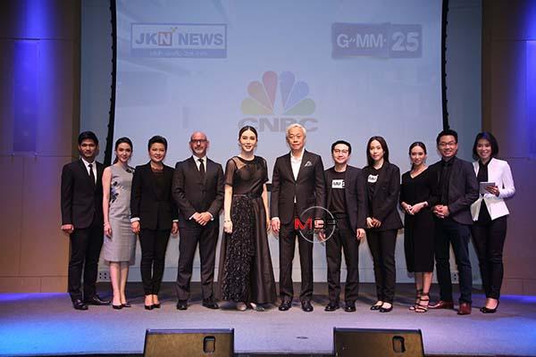 งานแถลงข่าวเปิดตัวรายการ JKN CNBC ช่อง GMM 25
