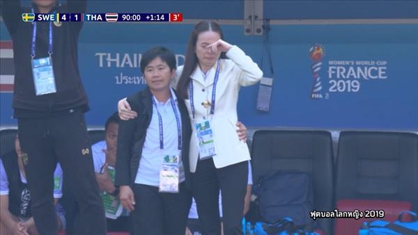 """วินาทีประทับใจ!! """"มาดามแป้ง"""" ปล่อยโฮ ฉลอง """"กาญจนา"""" ส่องประตูแรกบอลโลก (คลิป)"""
