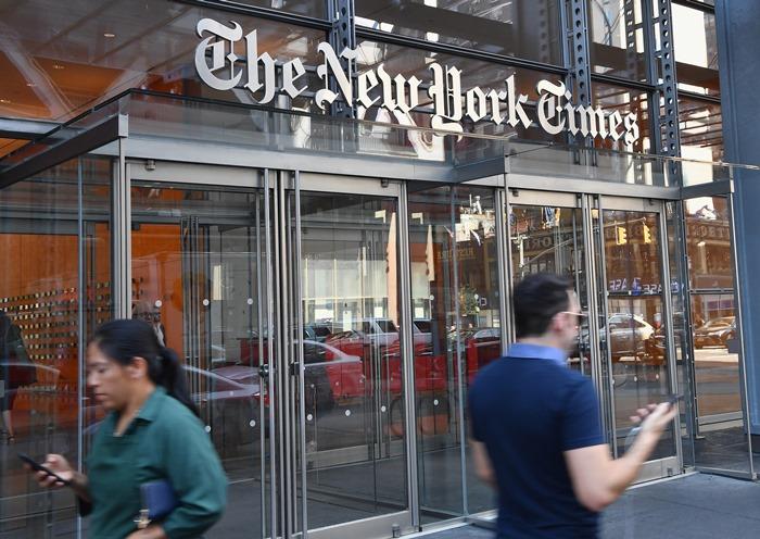 'ทรัมป์'โวยลั่น  นิวยอร์กไทมส์เสนอข่าวสหรัฐฯ'แอบเจาะ'โครงข่ายไฟฟ้ารัสเซีย  คือพฤติการณ์กบฏทรยศชาติ
