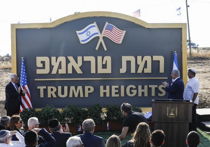'เนทันยาฮู' เปิดชุมชนยิวแห่งใหม่บนที่ราบสูงโกลัน ตั้งชื่อ 'ทรัมป์ ไฮต์ส'