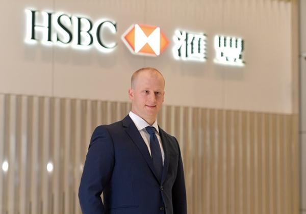 ธนาคารเอชเอสบีซีแต่งตั้งผู้อำนวยการธุรกิจเครือข่ายต่างประเทศประจำประเทศไทยคนใหม่