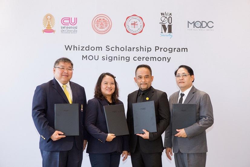 """""""Whizdom Scholarship"""" หนุนสังคมของคนรุ่นใหม่ ให้ทุนด้านที่อยู่อาศัย-ทุนพัฒนาทักษะการเรียนรู้"""