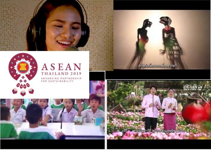 """ติดตามชมสื่อพีอาร์ ประชุมสุดยอดอาเซียน #62 """"ร่วมมือร่วมใจ ก้าวไกล ยั่งยืน"""" ได้นักตบหญิงทีมชาติไทย - """"หมิว"""" ลลิตา ร่วมแสดง"""