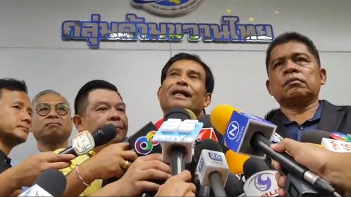 """13 ส.ส.พปชร.เจิมป้าย""""กลุ่มด้ามขวานไทย""""  ร้องนายกฯ กระจายเก้าอี้ลงใต้ ยันไม่ได้กดดันหรือต่อรอง"""