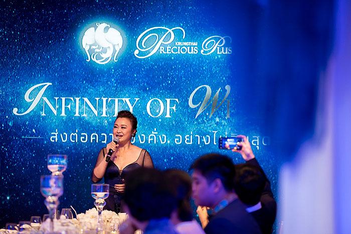 """กรุงไทยจัดงานกาล่าดินเนอร์สุดเอ็กซ์คลูซีฟ """"Infinity of Wealth""""  สำหรับลูกค้า Precious Plus @ หอศิลป์กรุงไทย เยาวราช"""