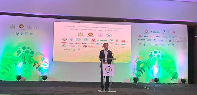 ดาวจับมือเครือข่าย PPP Plastic  ชู circular economy สานต่อภารกิจจัดการขยะพลาสติก