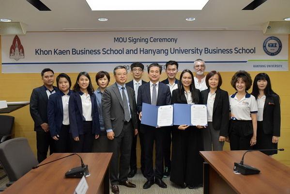 คณะบริหารธุรกิจฯม.ขอนแก่น MOU ม.ฮันยางเกาหลีใต้แลกเปลี่ยนงานวิชาการ-นักศึกษา