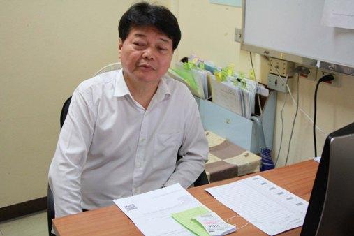 นพ.นเรศ วิไลสกุลยง แพทย์ผู้เชี่ยวชาญด้านผิวหนัง โรงพยาบาลพุทธชินราช พิษณุโลก