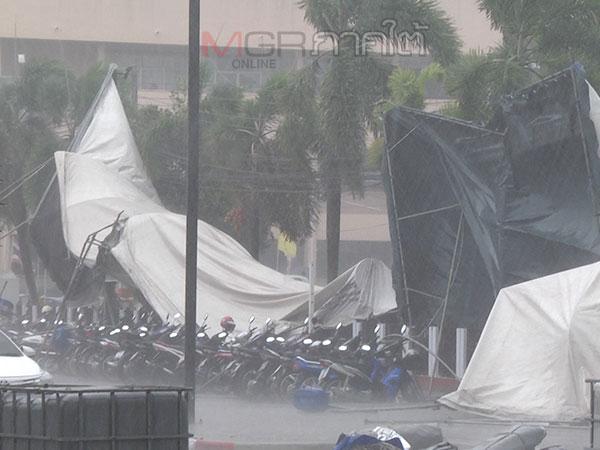 ไม่คาดฝัน! ฝนหนักลมแรงพัดถล่มเต็นท์ในงานกาชาดพัทลุงพัง ทั้งยังตกใส่รถเสียหายหลายคัน