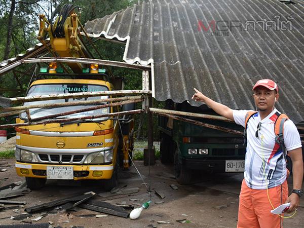 พายุกรรโชกพัดถล่มโรงจอดรถเทศบาลตำบลเจ๊ะบิลังพังยับ
