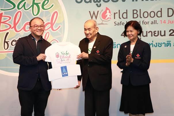 LPN มอบเสื้อวันผู้บริจาคโลหิตโลกแก่สภากาชาดไทย