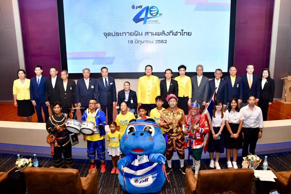 """""""สมาคมฟุตบอลฯ"""" จับมือ """"ปตท."""" แถลงข่าว """"จุดประกายฝัน สานพลังกีฬาไทย"""""""