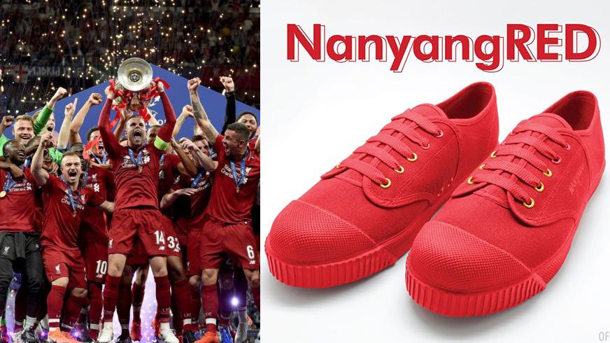 """""""นันยาง"""" เดินเครื่องผลิตรองเท้าฉลองแชมป์ยุโรป """"หงส์แดง"""" สนนราคา 600 บาท"""
