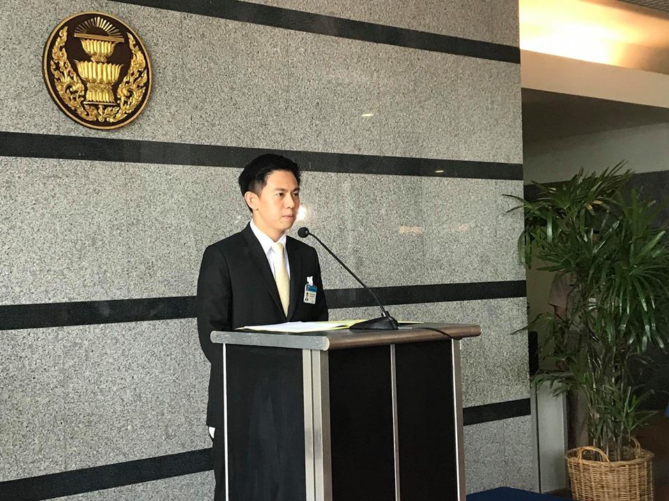 เลขาฯ ปธ.รัฐสภา เผยไทยพร้อมจัดประชุมสุดยอดอาเซียนครั้งที่ 34 หลังสมาชิกอาเซียนตอบรับเข้าร่วมประชุมแล้ว 6 ประเทศ