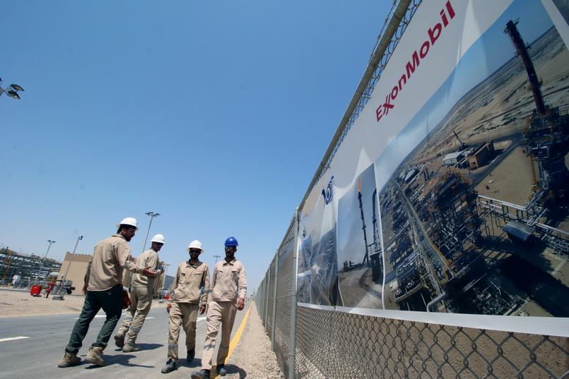 ระทึก!! ที่ทำการบริษัทน้ำมันต่างชาติใน 'อิรัก' ถูกจรวดโจมตี บาดเจ็บ 3 คน