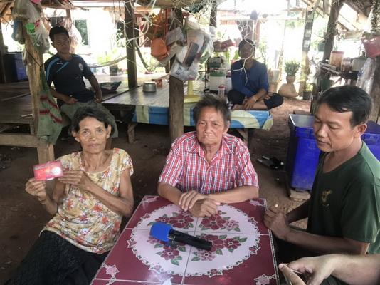 โผล่อีก!จ.นครพนม ยายวัย70ปีและเพื่อนบ้านถูกหลอกให้ซื้อบัตรพลังงาน
