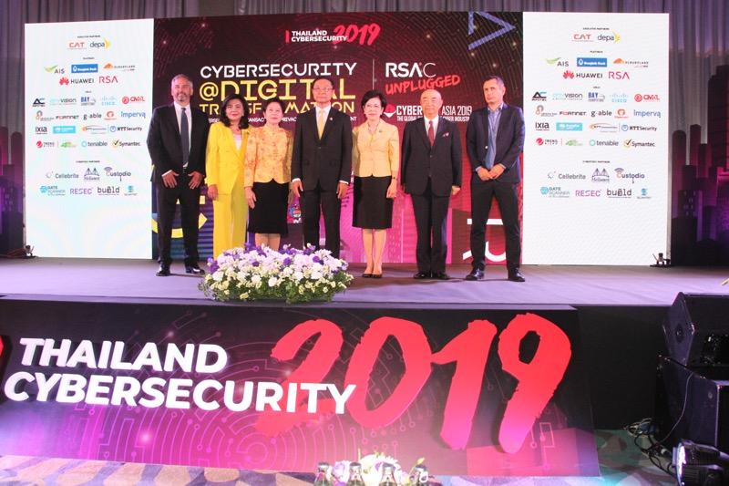 ETDA ดึง RSA-Cybertech จัด 'Thailand Cybersecurity 2019'