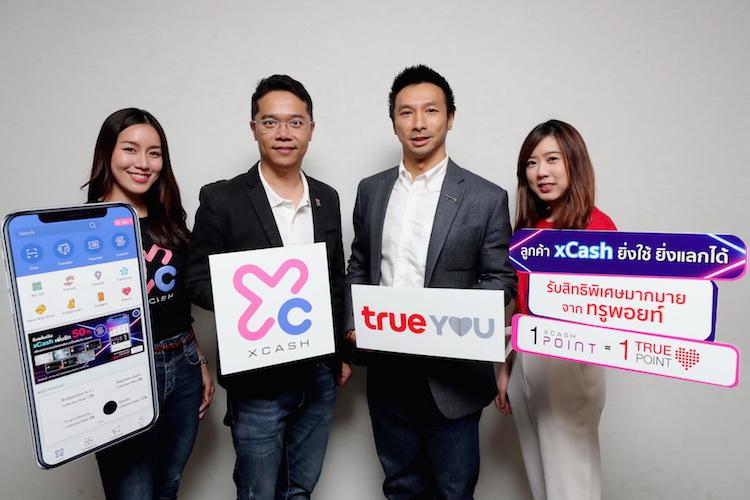 xCash จับมือ TrueYou ทวีคูณสิทธิประโยชน์ ที่ TrueYou และ 7-Eleven