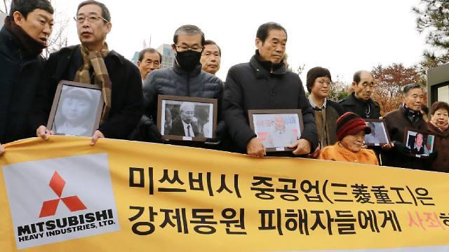 """ญี่ปุ่นปฏิเสธข้อเสนอร่วมตั้งกองทุนชดเชย """"แรงงานช่วงสงคราม"""" ของเกาหลีใต้"""