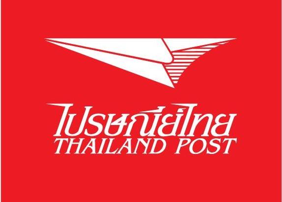 """""""ไปรษณีย์ไทย"""" เตือนพบกลุ่มมิจฉาชีพแอบอ้างชื่อ ตอบแบบสอบถามลุ้นรางวัล"""